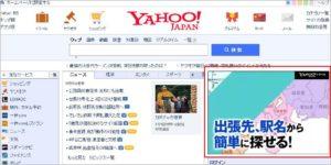 Yahoo広告