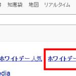 TMC第16回大阪セミナーでヤマギシが入手した激ヤバノウハウ公開